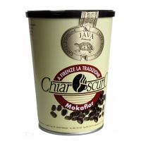 Кава зернова GIAVA