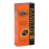 Черный чай Basilur Цейлонский ОР, капсулы 10х2г