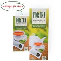 Фильтр-пакеты для заваривания чая коробка 100шт на 0,33л