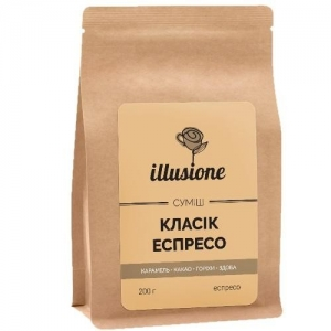 Кофе Illusione смесь Classic Espresso Blend, 200 г