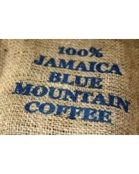 Ямайская Голубая Гора - кофе императоров.