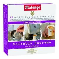 Кофе Columbia Supremo (12 таблеток) арт. C5451 78г