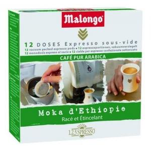 Кофе Мока Эфиопия (12 таблеток) арт. C5391 78г.