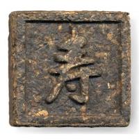 Чай Пу Эр (пуэр. пуер) арт.1961-s 50г