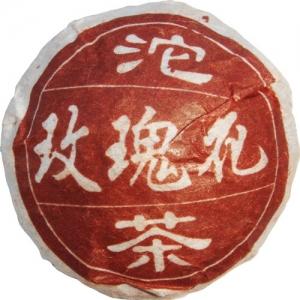 Чай Пуер с Розой арт. 1720-s 5г