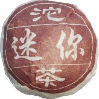 Чай Мини Пуер Туо арт. 1733-s 5г