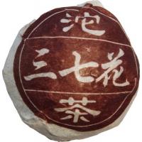 Чай Пуер с цветком Сань Джи арт. 1730-s 5г