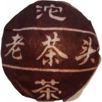 Чай Лаочатоу Пуер туо арт. 1731-s 5г