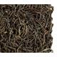 Черный чай Тугарин Змей Світ Чаю 250г